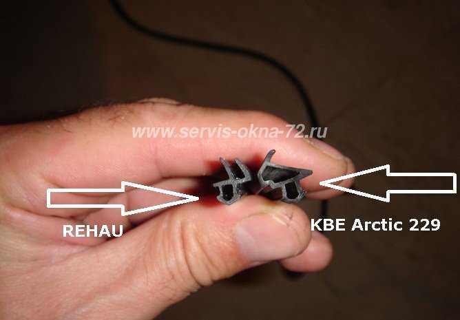Улучшенный KBE Arctic 229. Тюмень.