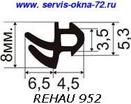 Замена уплотнительной резины на окнах и дверях REHAU 952 в Тюмени.