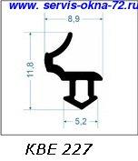 Замена уплотнителя KBE 227 для пластиковых окон и дверей Тюмень.