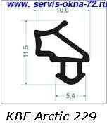 Замена уплотнителя KBE Arctic 229 для пластиковых окон и дверей Тюмень.