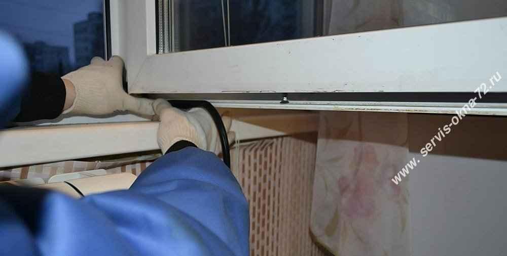 Замена резины на пластиковых окнах. Тюмень.