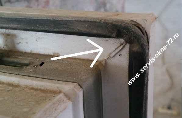Не зачищены установочные пазы для уплотнительной резины.