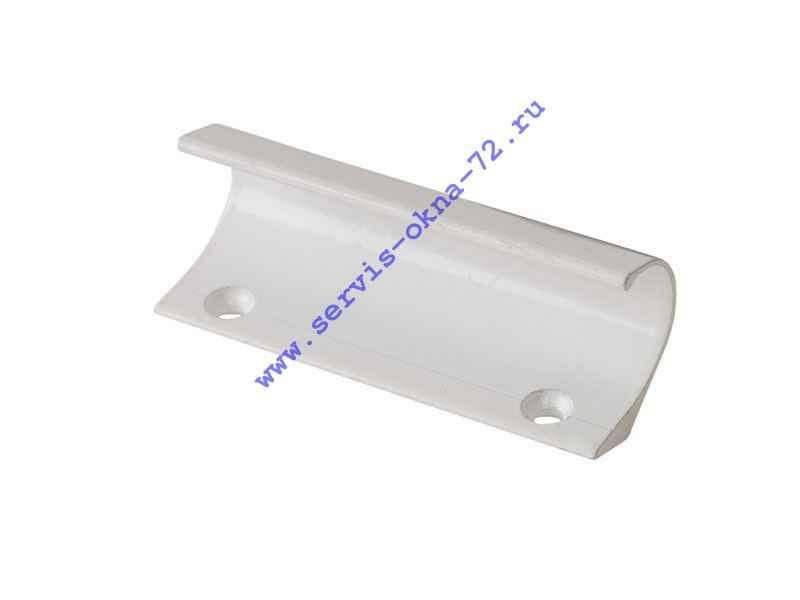 Ручка балконная Twist (пр-во Россия) алюминиевая белая Тюмень
